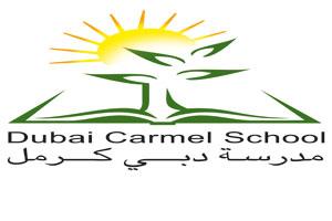 6021584_DUBAI-CARMEL