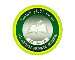 Al-Arqam-Private-School--Dubai