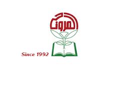 Al murooj School- Abudhabi