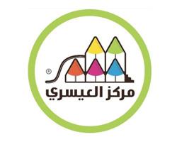 Alisary-Nursery,-Oman